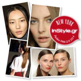 NYFW: τα beauty trends που είδαμε το Σαββατοκύριακο