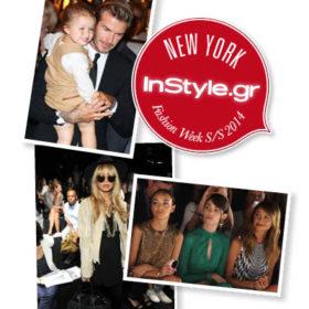NYFW: Ποιες celebrities είδαμε στην πρώτη σειρά το Σαββατοκύριακο