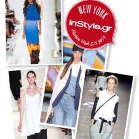 New York Fashion Week: ημέρα τέταρτη