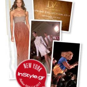 New York Fashion Week: τα highlights της τέταρτης ημέρας