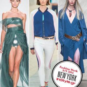 New York Fashion Week: ημέρα πέμπτη