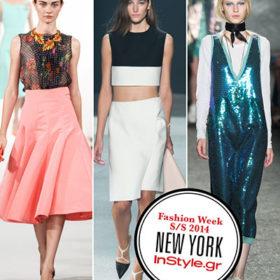 New York Fashion Week: ημέρα έκτη