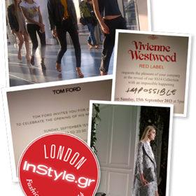 London Fashion Week ημέρα τέταρτη: Τα highlights
