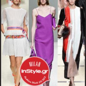 Milan Fashion Week: Τι έδειξαν Fendi, Alberta Ferretti και Μax Mara