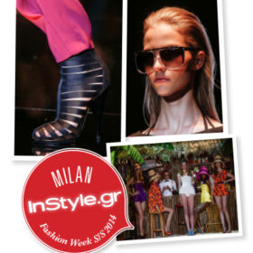 Milan Fashion Week: τα highlights από Dsquared2 και Gucci