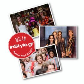 MFW Άνοιξη 2014 Beauty Report: Ημέρα 1η