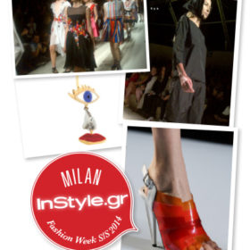 Milan Fashion Week: Τα highlights