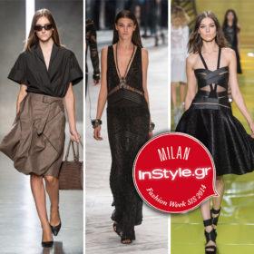 MFW: Όσα είδαμε στα caltwalks των Versace, Trussardi, Bottega Veneta, Roberto Cavalli