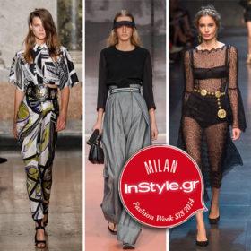 MFW: Όσα είδαμε στα catwalks των Marni, Emilio Pucci, Dolce&Gabbana, Moschino
