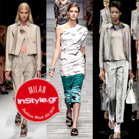 Ciao Milan Fashion Week: Tι είδαμε στους Giorgio Armani, Missoni, Salvatore Ferragamo