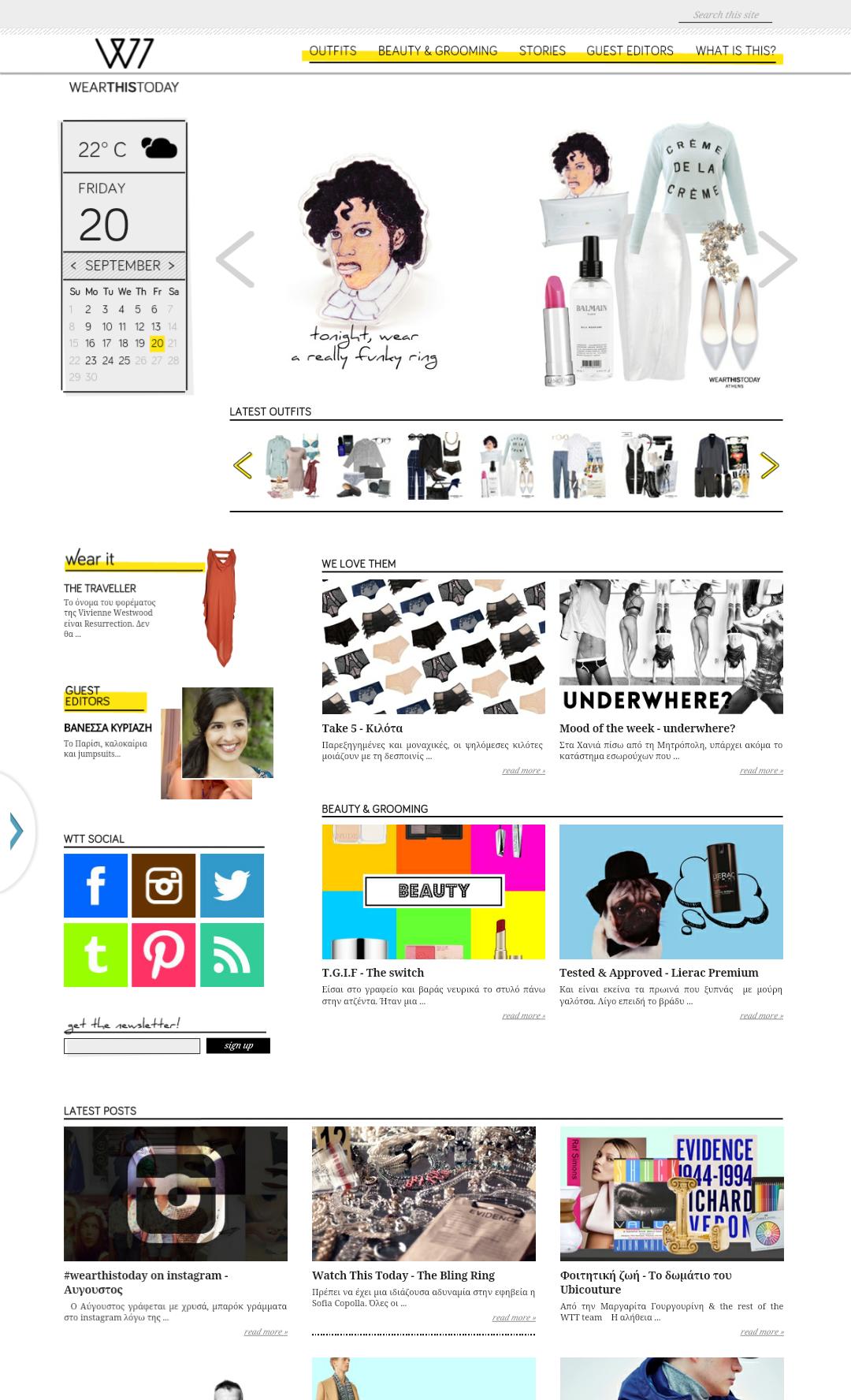 8164d7e9698 Τα ελληνικά fashion blogs & sites που αγαπήσαμε Part 1 - Instyle GR