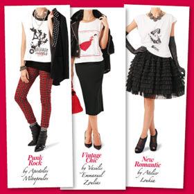 Στο InStyle που κυκλοφορεί: Δώρο 3 fashion T-Shirts!