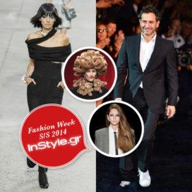 Fashion Weeks: Τι ξεχωρίσαμε και τι μάθαμε μέσα από τις συλλογές της επόμενης άνοιξης