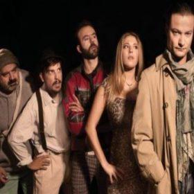 Culture now: «Η Γραμμή» στο θέατρο Αλκμήνη