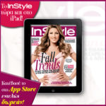 InStyle Tablet Promo 400X400 copy