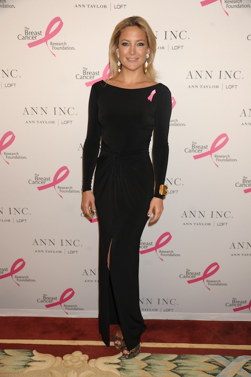 annual-hot-pink-party-benefit-gala