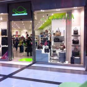 Carpisa: Το ανακαινισμένο κατάστημα στο εμπορικο κέντρο The Mall Athens είναι γεγονός