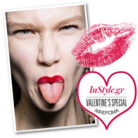 Valentine's Special: Κόκκινα χείλη φυσικά