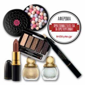 Xmas Shopping: Τι να διαλέξετε από τις limited edition συλλογές μακιγιάζ