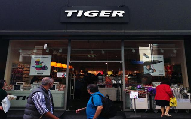 Tiger  Το δανέζικο design του γνωστού brand ειδών σπιτιού e454f4688d7