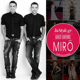 Οι Mi-Ro επιλέγουν τις καλύτερες red carpet εμφανίσεις του 2013