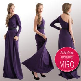 Διαγωνισμός InStyle.gr: Κερδίστε ένα φόρεμα Mi-Ro!