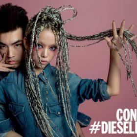 We Are Connected: «Αυτή είναι η νέα κολεξιόν Diesel S/S 2014»