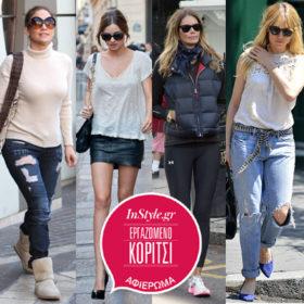 Fashion Alert: Τι δεν πρέπει ποτέ να φοράμε στη δουλειά
