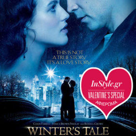 Η ταινία της εβδομάδας (13/2): «Μια χειμωνιάτικη ιστορία»