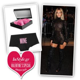 Beyoncé: Η sexy τραγουδίστρια σχεδίασε εσώρουχα για τους ερωτευμένους