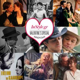 Blue Valentine: Cine – ιστορίες αγάπης χωρίς happy end