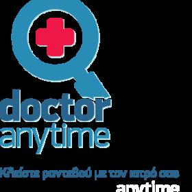 «Πού μπορώ να βρω ένα γιατρό να με εξετάσει και να μου γράψει τα φάρμακά μου»; Σας έχουμε την απάντηση