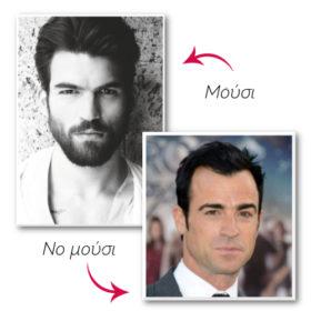 Με μούσι ή χωρίς; Πώς προτιμάτε τους δέκα πιο sexy άντρες του InStyle.gr;