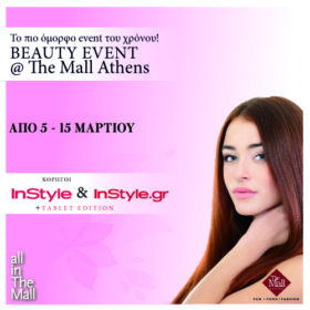 Το πιο InStyle Beauty Event @ The Mall Athens