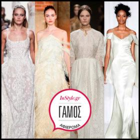 Ντυθείτε νύφη χωρίς νυφικό: Έχουμε τις προτάσεις