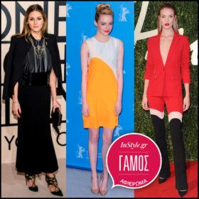 Fashion Απορία: «Είμαι κουμπάρα, τι πρέπει να φορέσω στο bachelor»;