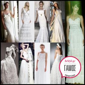 Bridal lines: Οι Έλληνες σχεδιαστές μας παρουσιάζουν νυφικά για όλα τα γούστα