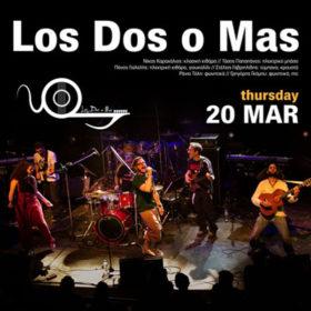 Los Dos O Mas: Μουσικές με χρώματα κι αρώματα από διάφορες γωνιές του κόσμου