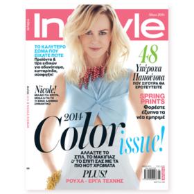 Τα πέντε πράγματα που μάθαμε για τη Nicole Kidman μέσα από τη συνέντευξη της στο InStyle Μαΐου