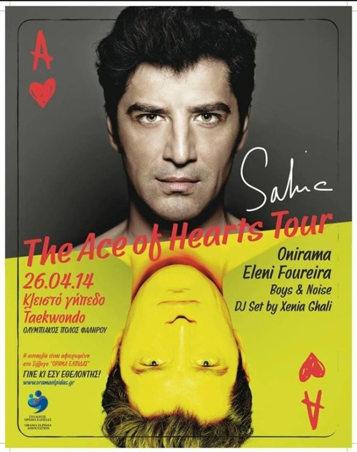 the-ace-of-hearts-tour