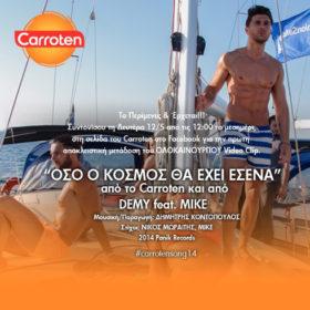Το Carroten & η Panik Records παρουσιάζουν  το soundtrack του Καλοκαιριού…