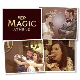Video: Πάρτε μία σοκολατένια γεύση από τα εγκαίνια του καταστήματος «Magic Pleasure Store»