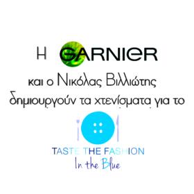 Τρυπώσαμε στα παρασκήνια του Taste the Fashion παρέα με τη Garnier και το Νικόλα Βιλλιώτη