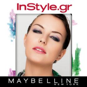 Το τέλειο καλοκαιρινό smoky look με τη Μάγδα Αναστασοπούλου και τη Maybelline New York