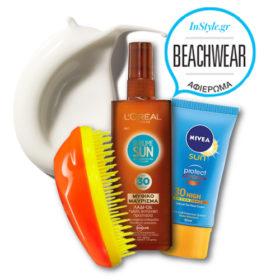 Beachwear beauty edition: Όλα όσα πρέπει να περιέχει το νεσεσέρ της παραλίας