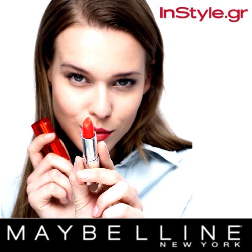 maybelline look 4 cover magda portokali xeili anastasopoulou