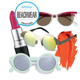 Match made in heaven: Ταιριάξαμε τα πιο hot γυαλιά ηλίου με τα πιο hot κραγιόν