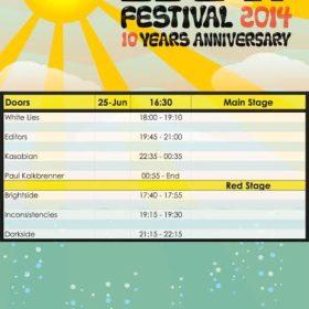 Update: Δείτε αναλυτικά το πρόγραμμα των εμφανίσεων του πολυαναμενόμενου EJEKT Festival