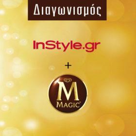 Όροι διαγωνισμού InStyle.gr και Magic