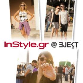 Ejekt 2014: Οι πιο stylish φεστιβαλιστές πόζαραν για το InStyle